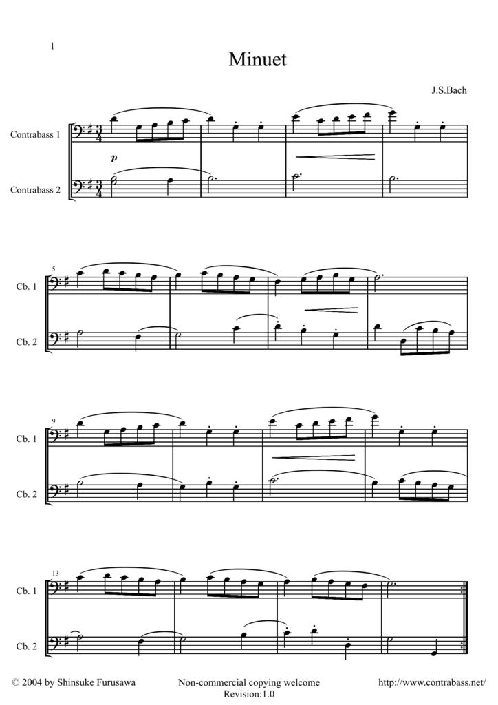 J.S.バッハ作曲: 「メヌエット」