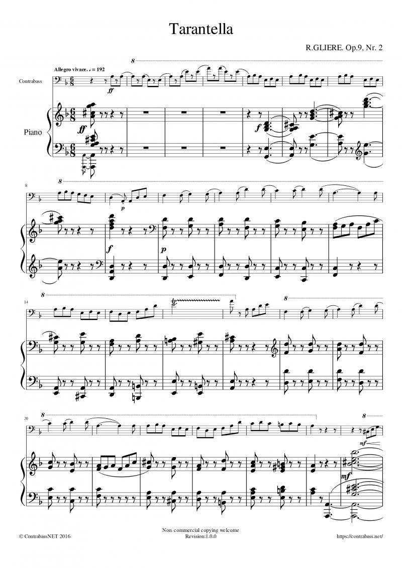Gliere作曲「Tarantella」Piano