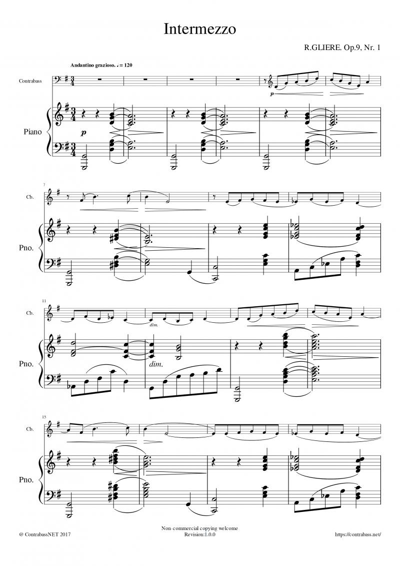 Gliere作曲「Intermezzo」オーケストラチューニング用ピアノ伴奏譜