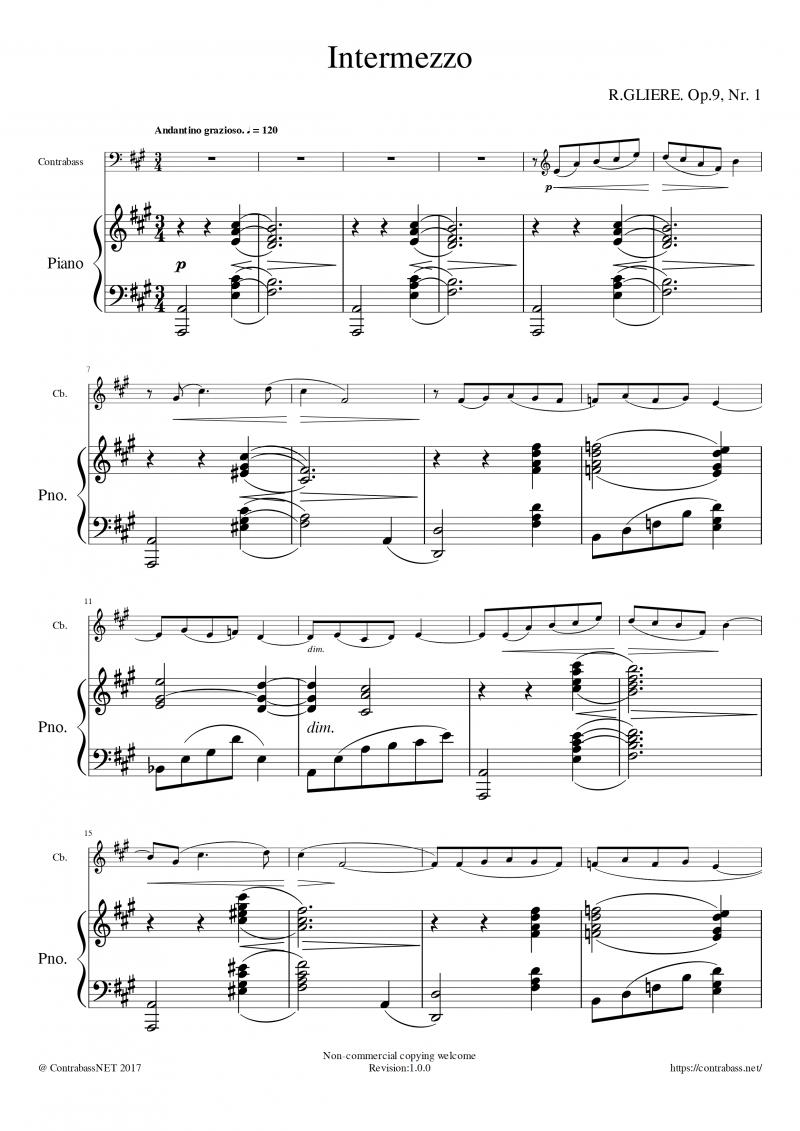 Gliere作曲「Intermezzo」ソロチューニング用ピアノ伴奏譜