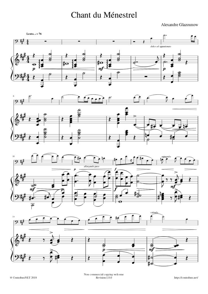 A.Glazunov: Chant du ménestrel Piano